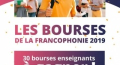 Grand jeu concours Bonjour de France : Les bourses de la Francophonie 2019
